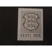 Эстония 1992 герб ррХ
