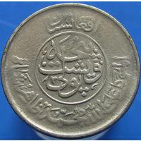 Афганистан 1-2 афгани 1952 (2-26)
