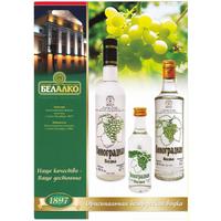 Рекламка БЕЛАЛКО Виноградная