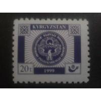 Киргизия 1999 стандарт, герб