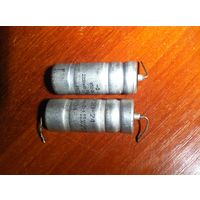 Конденсатор К50-24, 2200,0х25В