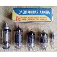 Электронные (радио) лампы из СССР 1971 года