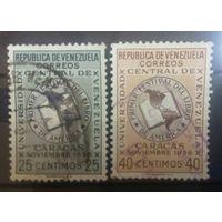 Венесуэла 2 марочки 1956