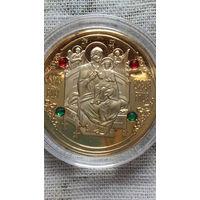 Монета 50 руб. 2008г. с изображением иконы и с цветными камнями. 2.  распродажа