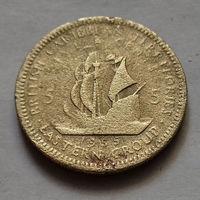 5 центов, Восточные Карибские территории 1955 г.