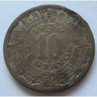 Мексика 10 сентаво 1936 - нечастая!