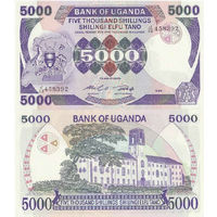 Уганда 5000 шиллингов образца 1986 года UNC p24b
