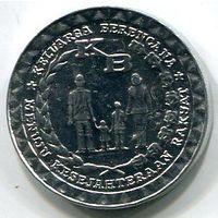 ИНДОНЕЗИЯ - 5 РУПИЙ 1979