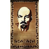 Ковер с Лениным. 80х140.