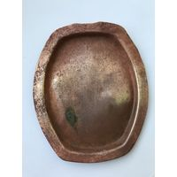 Старая тарелочка, поднос Латунь/бронза