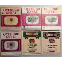 019 Этикетка от спиртного БССР СССР