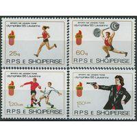Албания Олимпиада 1984