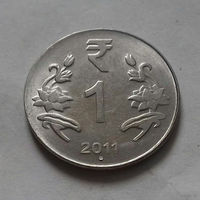 1 рупия, Индия 2011 г., точка, б/зн.