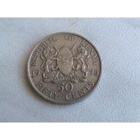 50 центов 1975 г Кения