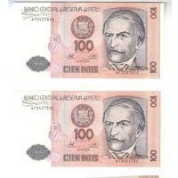 100 интис 1987 года Перу