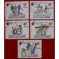 Мавритания. Футбол. ( 5 марок ) 1982 года.