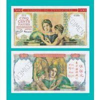 [КОПИЯ] Французский Индокитай 500 пиастр 1951г. Образец.