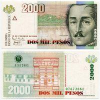 Колумбия. 2000 песо (образца 19.02.2004 года, P451i, UNC)