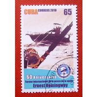 Куба. Международный турнир по рыбной ловле Эрнеста Хемингуэя. ( 1 марка ) 2010 года.