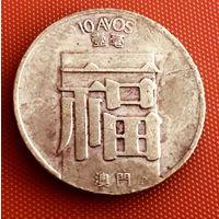 100-09 Макао, 10 аво 1982 г.