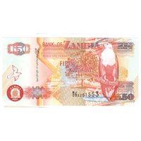 50 квача 2007 года Замбии