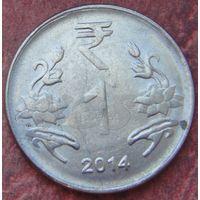5511:  1 рупия 2014 Индия