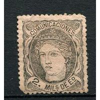 Испания (Временное правительство) - 1870 - Аллегория Испания 2M - [Mi.97b] - 1 марка. Чистая без клея.  (Лот 115o)