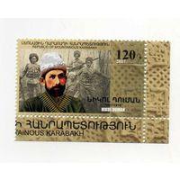 Нагорный Карабах.  Никол Думан.