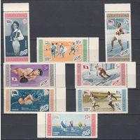 Спорт. Олимпийские игры. Доминиканская Республика. 1958. 8 марок с/з. Michel N 660-667 (3,2 е)