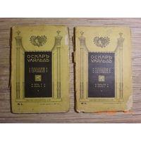 Оскар Уайльд. Полное собрание сочинений (т.2, кн.4 и т.2-3 кн.5) 1912