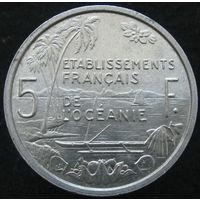 Фр. Океания 5 франков 1952 (152)