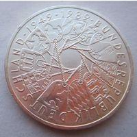 ФРГ. 10 марок 1989. Серебро. 101