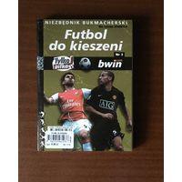 Futbol do kieszeni 2008/09