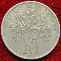 7026:  10 центов 1972 Ямайка