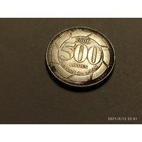Ливан 500 ливров 2006