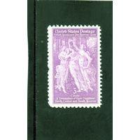 США. Ми-491.Три Грации (Ботичелли). Серия: Создание Панамериканского союза.1940.