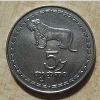 Грузия 5 тетри 1993 год