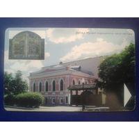 Белтелеком Ветка музей