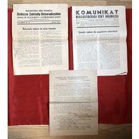 Komunikat Bialostockiej izby Rolniczej 1929-1938 год цена за все