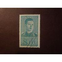 Румыния 1942 г. Фискальная марка.