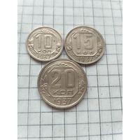 Лот монет 1937 года.