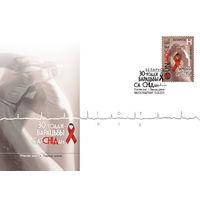 КПД(102407) Беларусь, 2011   30-летие борьбы со СПИДом