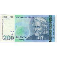 Литва. 200 лит 1997 года, СОСТОЯНИЕ.  aUNC!!!