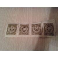 Не почтовая марка СССР абонементная плата за радио