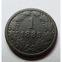 Австрия 1 крейцер 1885 г