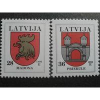 Латвия 1996 гербы полная серия