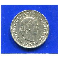 Швейцария 5 раппен 1955