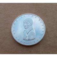 ФРГ, 5 марок 1977 г., серебро
