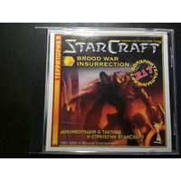Территория StarCraft