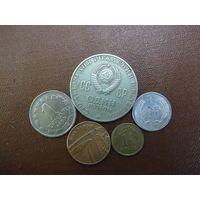 Пять монет/05 с рубля!